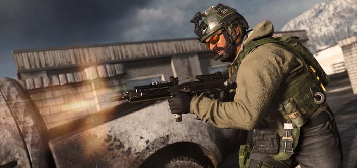 В Modern Warfare стартовал четвертый сезон — детали крупного обновления