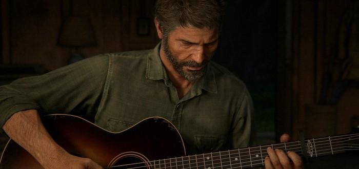 Первые оценки The Last of Us 2 — ожидаемый шедевр