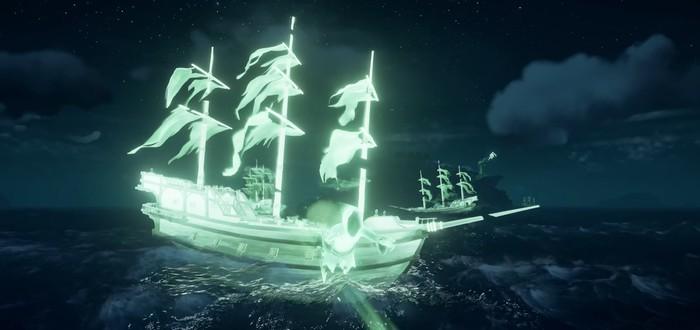 Разработчики Sea of Thieves анонсировали апдейт Haunted Shores с кораблями-призраками