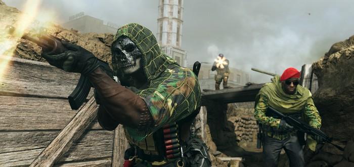 Из консольных версии Call of Duty: Modern Warfare можно удалить ненужный контент