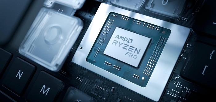 Мобильные Ryzen 4000 способны работать без охлаждения
