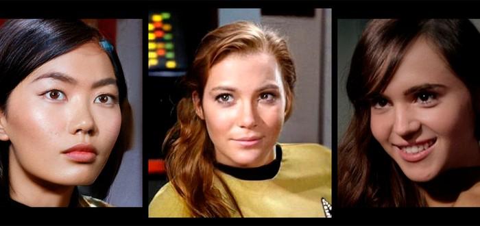 """Персонажам """"Звездного пути"""" сменили пол — даже капитан Кирк соблазнился своей женской версией"""