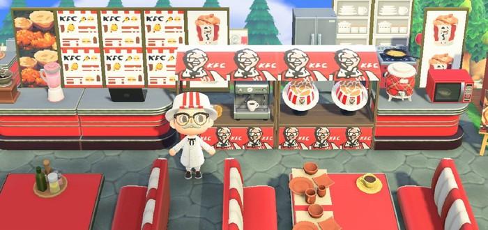 KFC открыла остров фастфуда в Animal Crossing: New Horizons