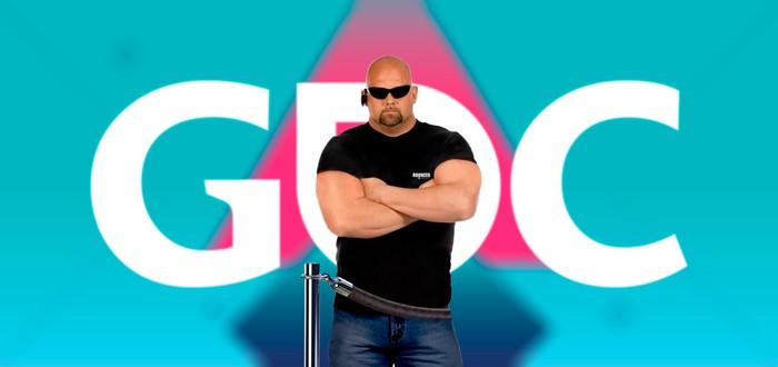 Игровые разработчики возмущены ценой участия в конференции GDC Summer — полный доступ стоит $600