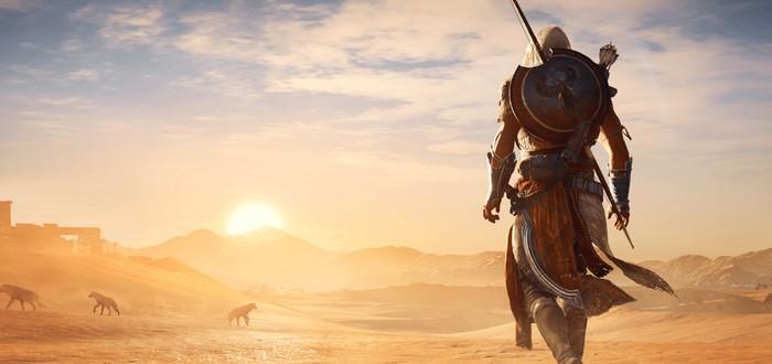 Бесплатные выходные Assassin's Creed Origins с 19 по 21 июня