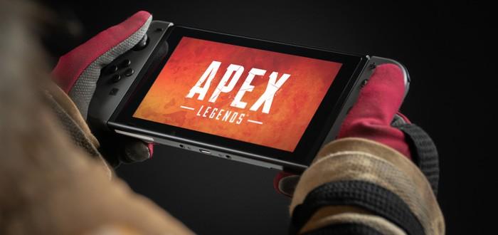Осенью в Apex Legends появится кроссплей, игра выйдет на Switch