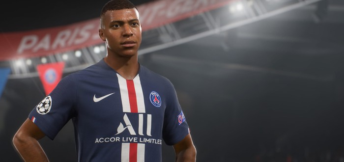Некстген-трейлер FIFA 21, релиз 9 октября