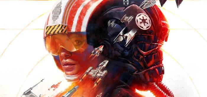 Star Wars: Squadrons — не игра-сервис