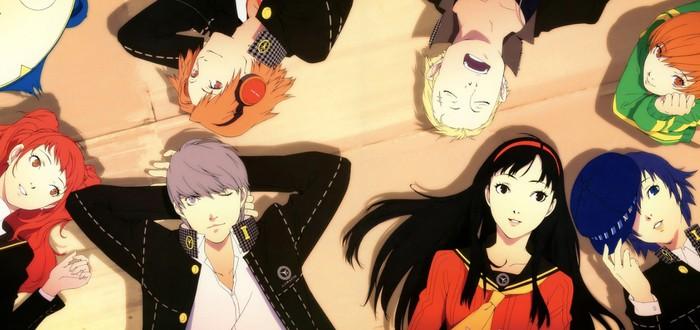 Atlus назвала успешным релиз Persona 4 Golden в Steam