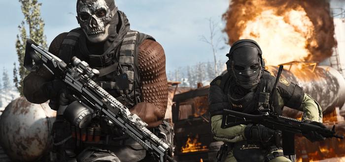 Межсезонный патч Modern Warfare будет направлен на баланс оружия