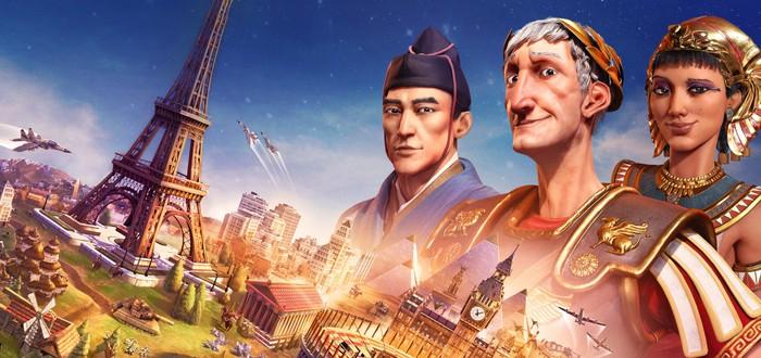 Аналитики: За май доход с цифровых продаж Civilization 6 на PC увеличился на 52%