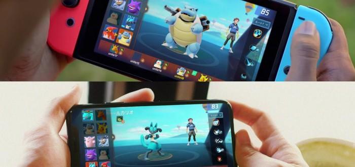 Анонсирована Pokemon Unite — MOBA для Switch и смартфонов