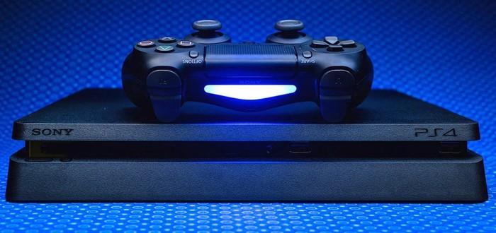 Sony заплатит энтузиастам за найденные баги в PS4 и PSN