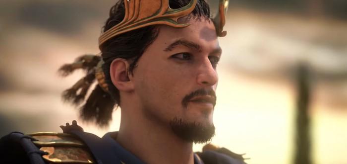 Парис в новом трейлере Total War Saga: Troy