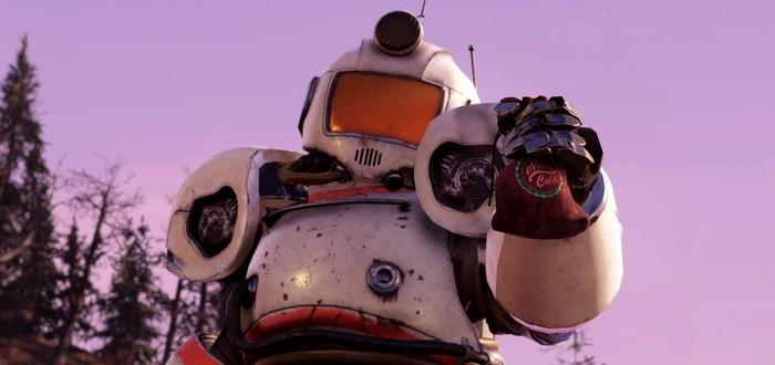 Первый сезон в Fallout 76 начнется 30 июня