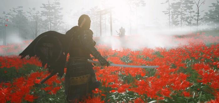 Эмбарго на обзоры Ghost of Tsushima спадет за три дня до релиза