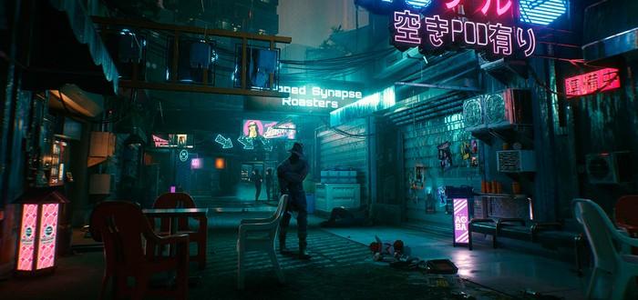 Открытый мир Cyberpunk 2077 может быть не таким большим, как мы думали