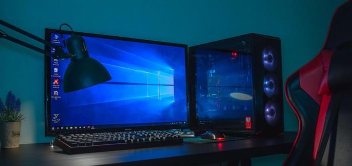 Пользователи Windows 10 жалуются на снижение fps в играх после установки браузера Microsoft Edge