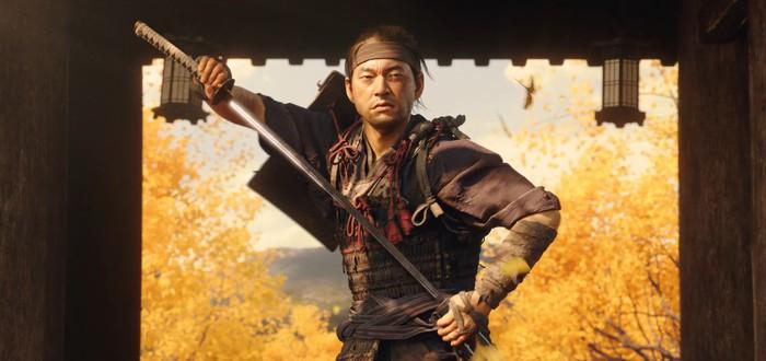 Новый кинематографический трейлер Ghost of Tsushima