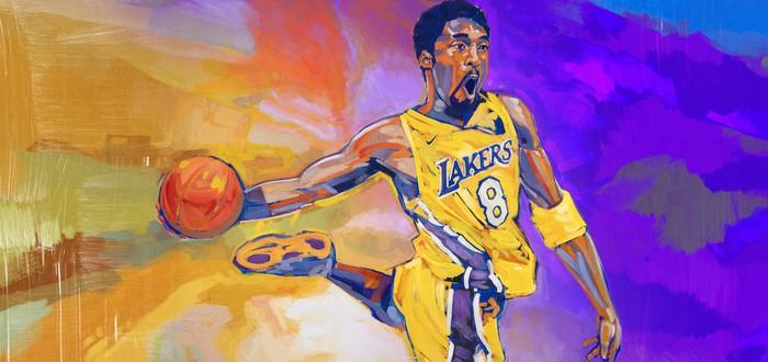 Некстген-версия NBA 2K21 стоит на $10 дороже
