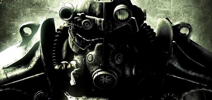 Тодд Говард рассказал про сериал Fallout от Amazon и Bethesda