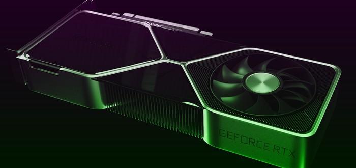 Слух: Новые видеокарты Nvidia построены на 8-нм техпроцессе от Samsung
