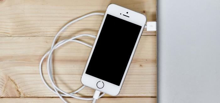 Apple интересуется у владельцев iPhone, что они делают со старыми зарядками