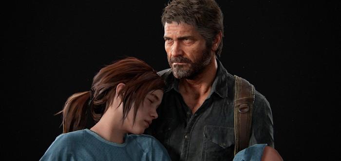 Naughty Dog осудила геймеров, которые угрожают разработчикам The Last of Us 2
