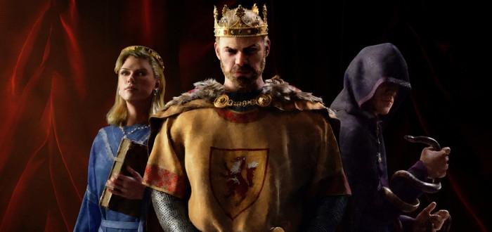 Решения и стресс — новый дневник разработчиков Crusader Kings 3