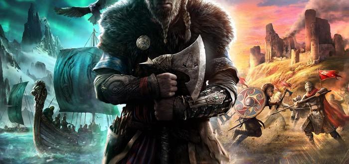 Вы видели лишь один цвет — сценарист Assassin's Creed Valhalla о критике геймплея