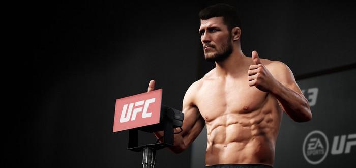 Анонс UFC 4 состоится 11 июля