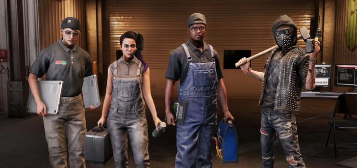 Во время презентации Ubisoft Forward будет раздача Watch Dogs 2