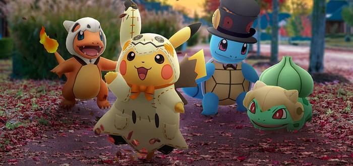 Pokemon GO принесла разработчикам 3.6 миллиарда долларов