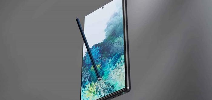Смартфон Galaxy Note 20 Ultra показали на видео