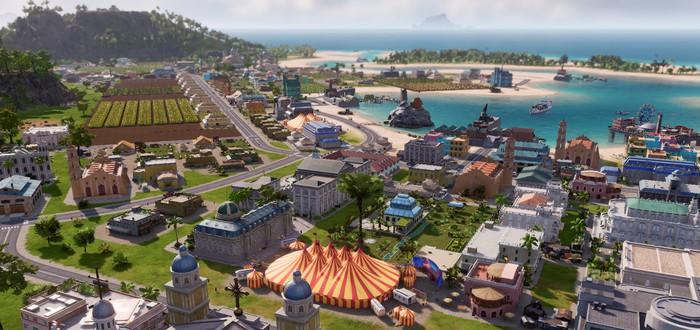 Tropico 6 получила новое дополнение Lobbyistico и бесплатные выходные