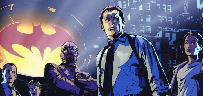 """Режиссер """"Бэтмена"""" и создатель """"Подпольной империи"""" снимут сериал о полиции Готэма для HBO Max"""