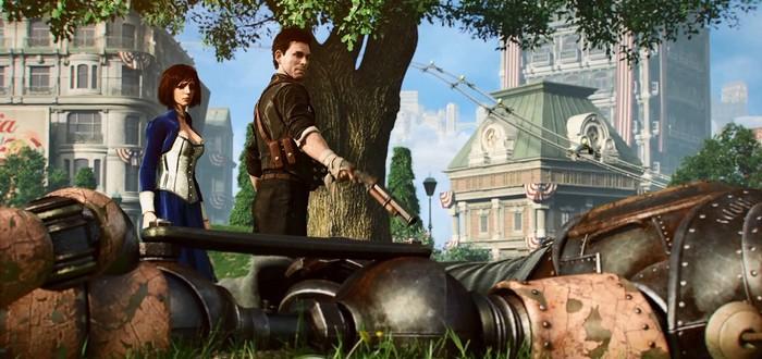 [UPD] Слух: сегодня появятся первые детали о DLC BioShock Infinite