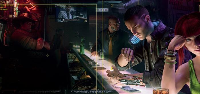 Cyberpunk 2077 не получит играбельное демо