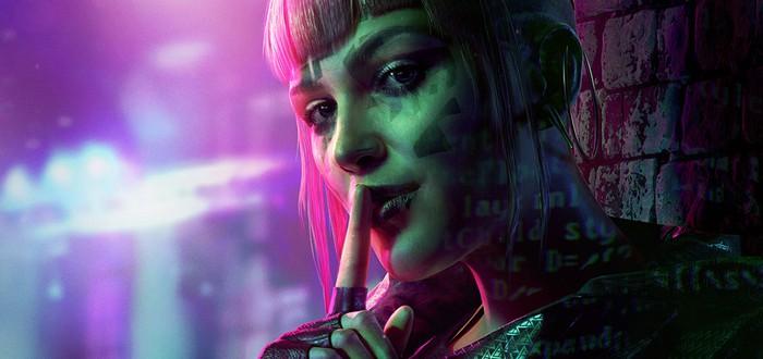 Ubisoft проведет еще один игровой ивент в этом году
