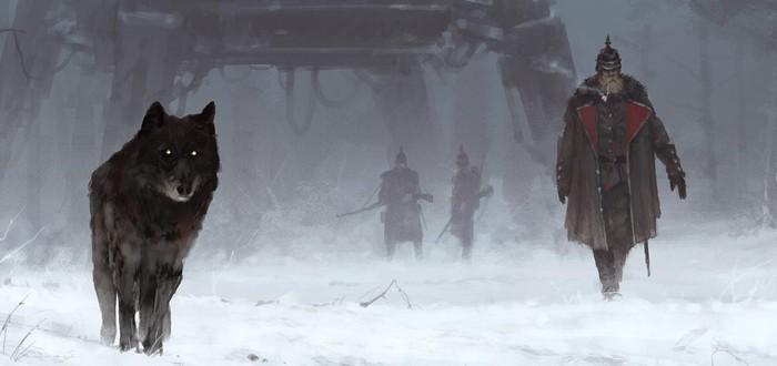 Империя Русвет в новом трейлере стратегии Iron Harvest