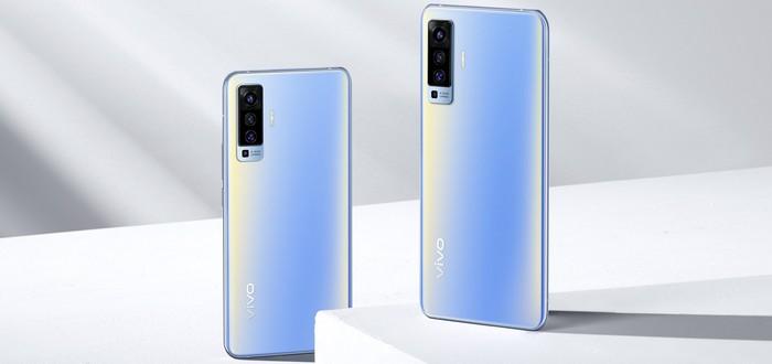 Vivo анонсировала смартфоны X50 и X50 Pro с трехосевой оптической стабилизацией