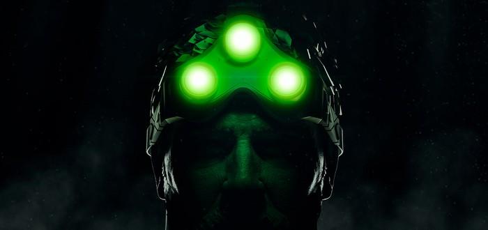 СМИ: VR-игра Splinter Cell выйдет в 2021 году