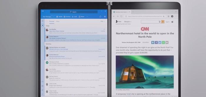 СМИ: Выход Windows 10X состоится весной 2021 года