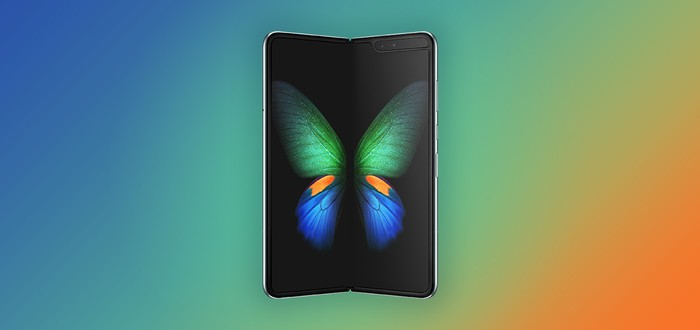 В сети появились официальные рендеры смартфонов Galaxy Z Fold 2 и Note 20 Ultra