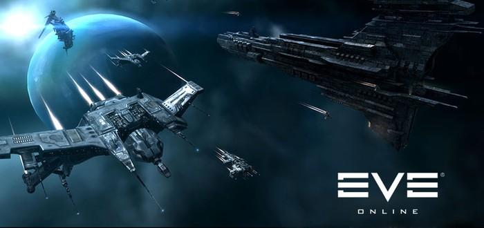 EVE Online - новый рекорд или самая масштабная битва во вселенной