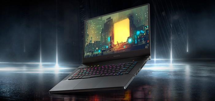 Выбираем ноутбук для геймера, и не только