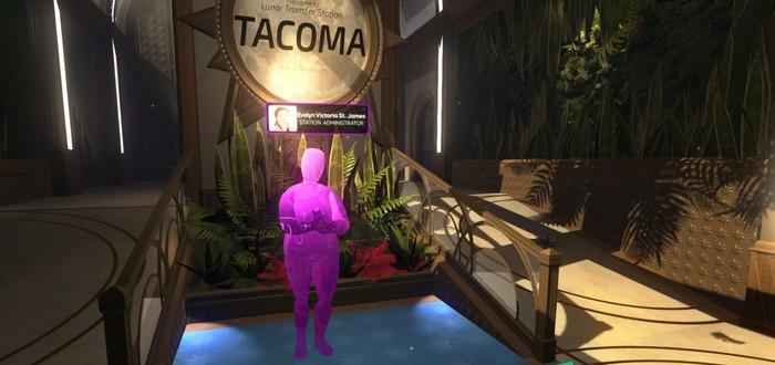 В EGS началась раздача Tacoma и Next Up Hero, на очереди три игры