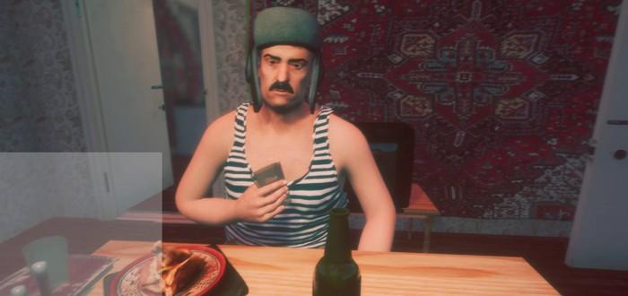 Анонсирован онлайн-симулятор алкоголика от российских разработчиков