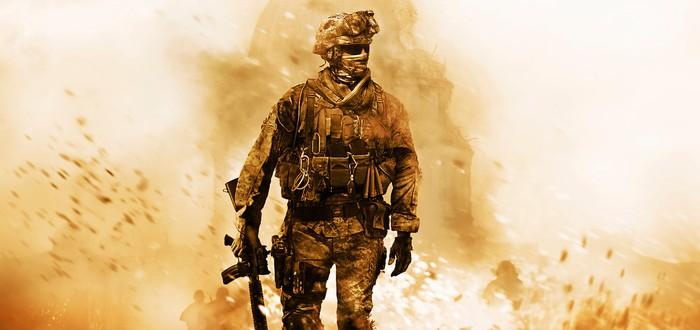 В августе подписчики PS Plus из России не получат ремастер Modern Warfare 2