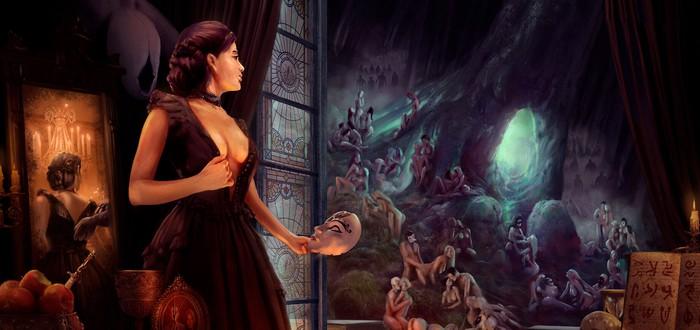 Хоррор Lust from Beyond, вдохновленный Лавкрафтом, Гигером и эротикой, выйдет 24 сентября